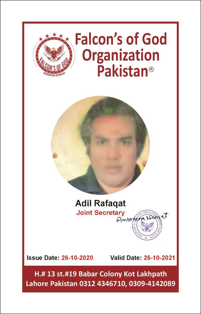 Adil Rafaqat